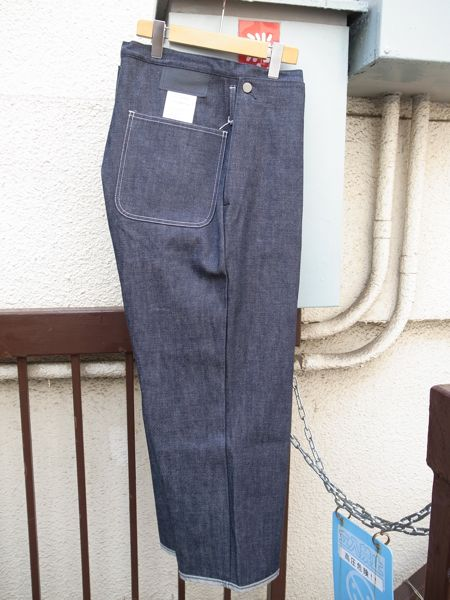 tuki type 3 denim