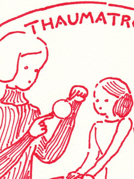 會本久美子「小さい魔法」図案集・発売中