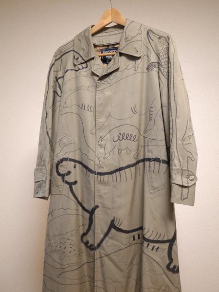 oma coat